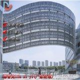 七重花园办公楼冲孔铝单板 八字网圆形孔铝板新造型