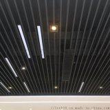 條形裝飾吊頂滾塗鋁天花/鋁格柵方通