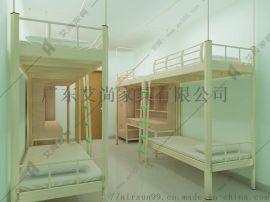 健康源于广东艾尚家具双层床的品质优惠的价格