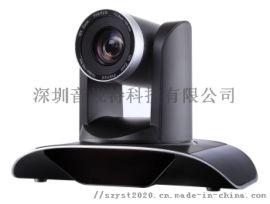 音视特IN900-12XL视频会议高清4K摄像头