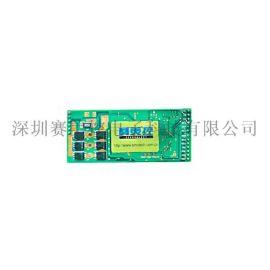 深圳低压无刷直流电机特种压缩机控制板PCBA电路板