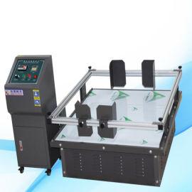 金华汽车运输模拟振动试验机,模拟润滑油运输振动台