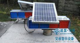 重庆太阳能磷酸铁锂电池高品质警示爆闪灯