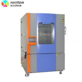 高低温交变试验箱 TH系列采用进口7寸触摸屏