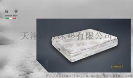 迈兰-海普 意大利原装进口品牌床垫