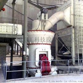 石膏生产线设备超细磨粉机的性能特点