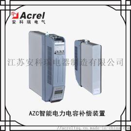 成套柜智能电力电容器 智能型干式电容器