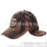 東莞帽子定製工廠 宇通制帽 戶外遮耳厚冬帽