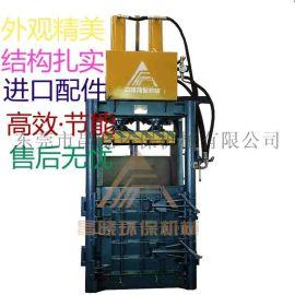 服装液压打包机 手动废纸打包机 昌晓机械设备