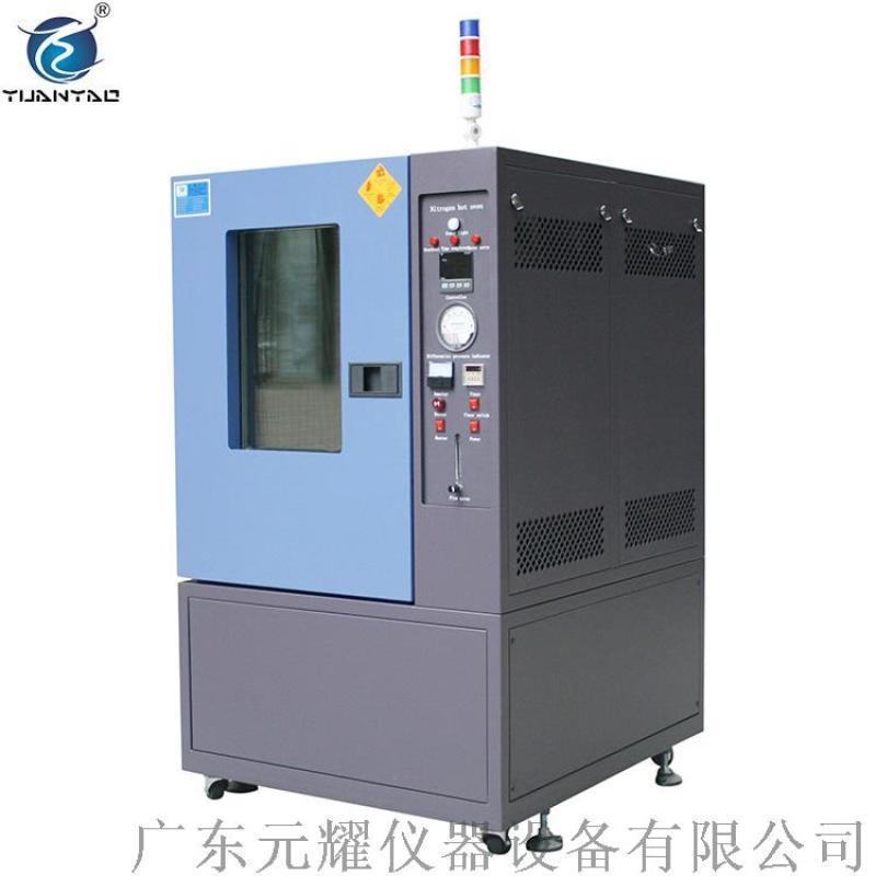 广东元耀供应真空氮气烤箱