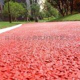 隆昌市金雲山彩色透水混凝土地坪增強劑材料廠家直銷