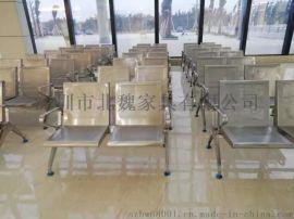 Beiwei三人位不锈钢排椅规格参数
