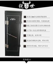 屏蔽机柜 42U电磁屏蔽机柜资质齐全
