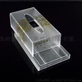 有机玻璃纸巾盒,亚克力纸巾盒,酒店纸巾盒