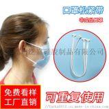 一次性口罩繩矽膠口罩耳帶繩口罩耳掛繩舒服不勒肉