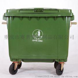 四川660升垃圾桶厂家-带轮可移动