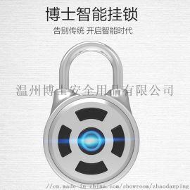 智能蓝牙挂锁手机APP密码解锁宿舍健身房防盗挂锁