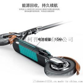 捷荐 电动滑板车成人迷你折叠电动车代步车小型电瓶车
