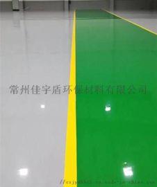 环氧砂浆地坪涂料施工