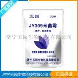 JY309米曲霉玉园酿造菌种