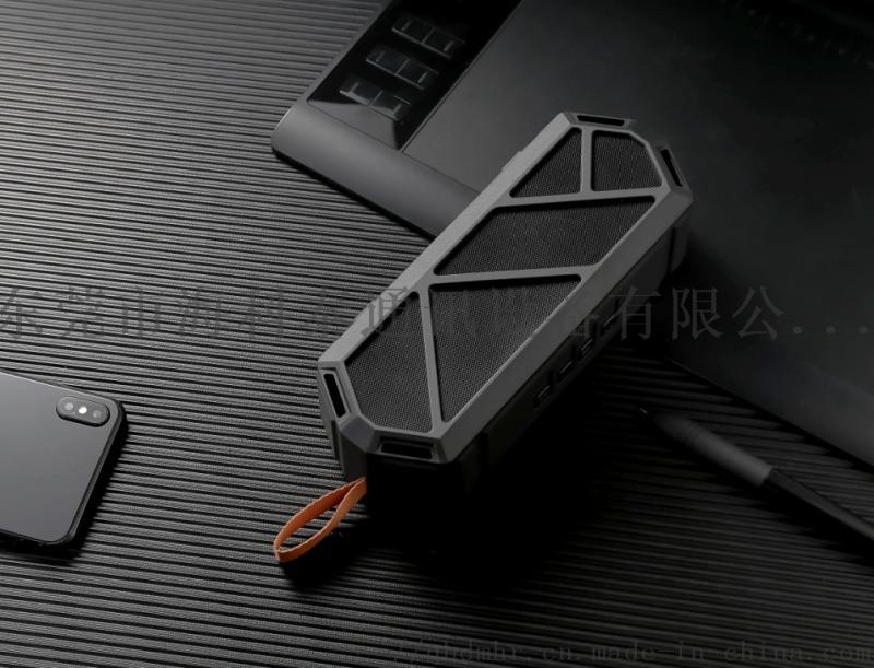 私模专利户外防水七彩灯蓝牙音箱