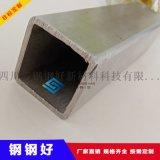 四川201不锈钢方管 方管激光切割 异型管加工定制