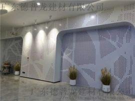 氟碳二涂2MM铝单板,智能家居微孔铝单板案例