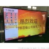 南京疊想100寸多媒體會議教學互動一體機廠家直銷