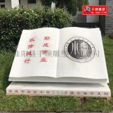 校园国家宪法日法制教育石雕雕塑 校园雕塑可来图定制