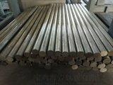 纯镍棒氯碱化工及化工设备制造纯镍棒 规格齐全镍棒