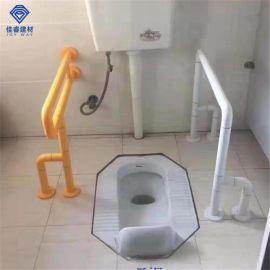 卫生间蹲便扶手 老人残疾人厕所大便蹲坑不锈钢扶手