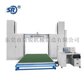 SR-CNC03 环刀异形数控海绵切割机(横刀)