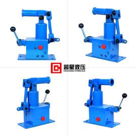 高质量高压力适用于各种机械设备配套使用的液压手动泵