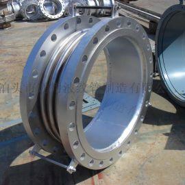轴向型内压式波纹补偿器 不锈钢金属波纹管补偿器 金属膨胀节