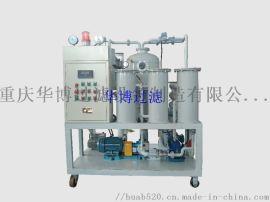 重庆抗磨液压油滤油机