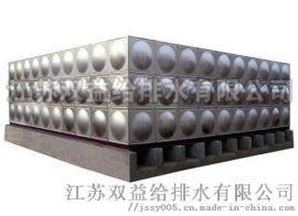 南京优质消防水池费用