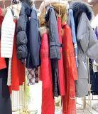 2020品牌女装折扣诱货时尚百搭外套一手货源