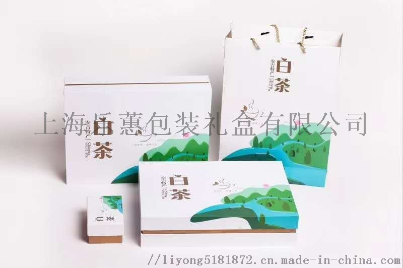 礼盒定制生产,卡盒定制生产,手提袋定制生产