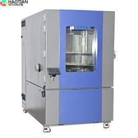 陕西1000PF高低温湿热交变试验箱