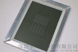 SMT钢网 激光平面钢网 SMT钢网开孔 鸿沃科技