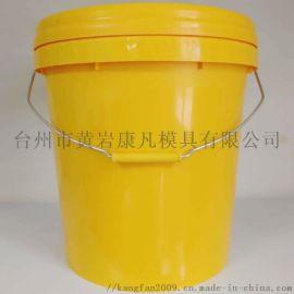 18升圆形涂料桶模具 油漆桶模具