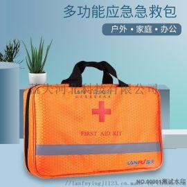 蓝夫LF-12008家庭急救包户外应急包