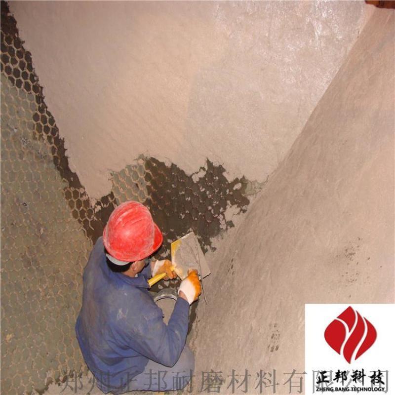 高温耐磨胶泥 耐磨陶瓷胶泥