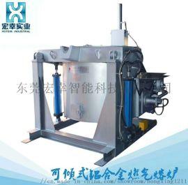 镁合金铝合金熔化炉 广东500KG熔炉 锌合金熔炉