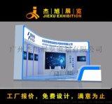 广州展位策划、会展服务、展台设计、展台搭建
