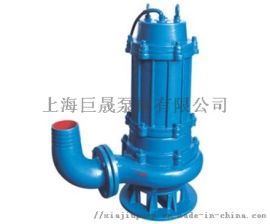 QW潜水式高效无堵塞排污泵 上海巨晟