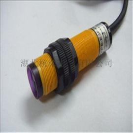 红外光电开关CP18D4DPL2DC24V
