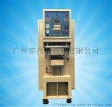 新能源高溫熱壓機,玻璃熱壓機,平板式散熱器焊接