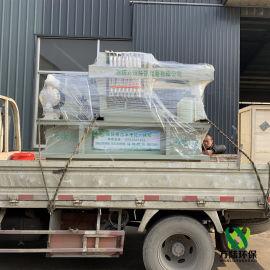 喷漆油墨污水处理一体机 喷漆油墨废水处理器