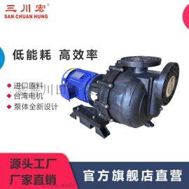 三川宏耐酸碱自吸泵KDN型塑料大头泵